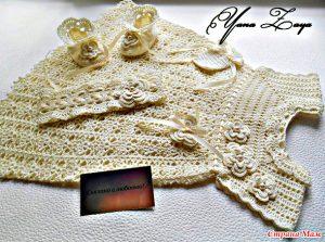 bautismo conjunto crochet ganchillo